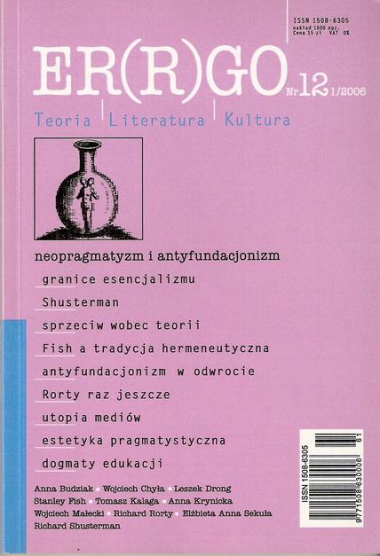 ER(R)GO nr 12 (1/2006) - neopragmatyzm i antyfundacjonizm