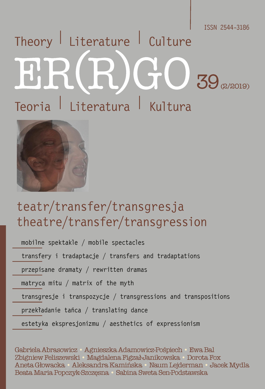 ER(R)GO 39 2 2019 COVER