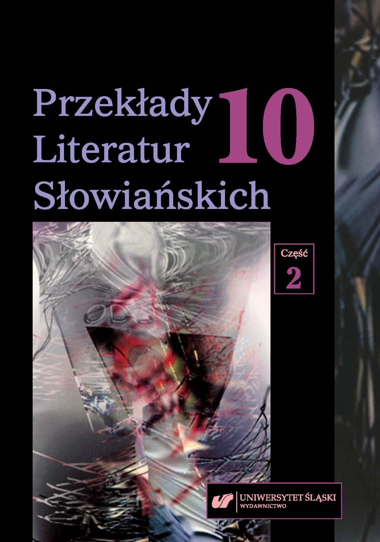 Przekłady Literatur Słowiańskich